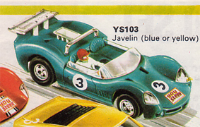Javelin - 'You Steer' Car